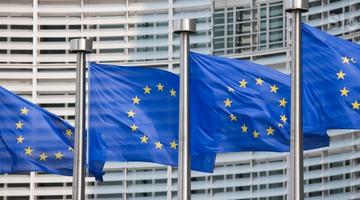 EGBA supports Digital Service Act Legislation