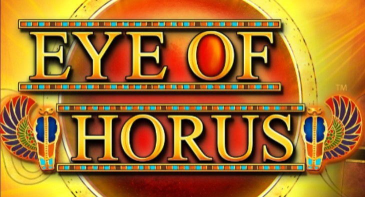 Eye of Horus 1