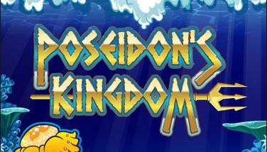 Poseidons Kingdom