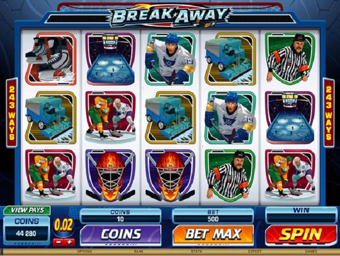 Break Away demo